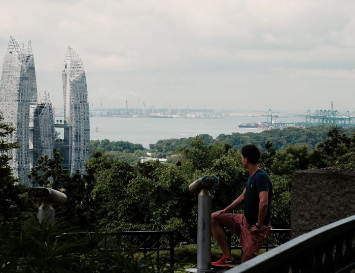 Blog: Singapore dag 3 & 4