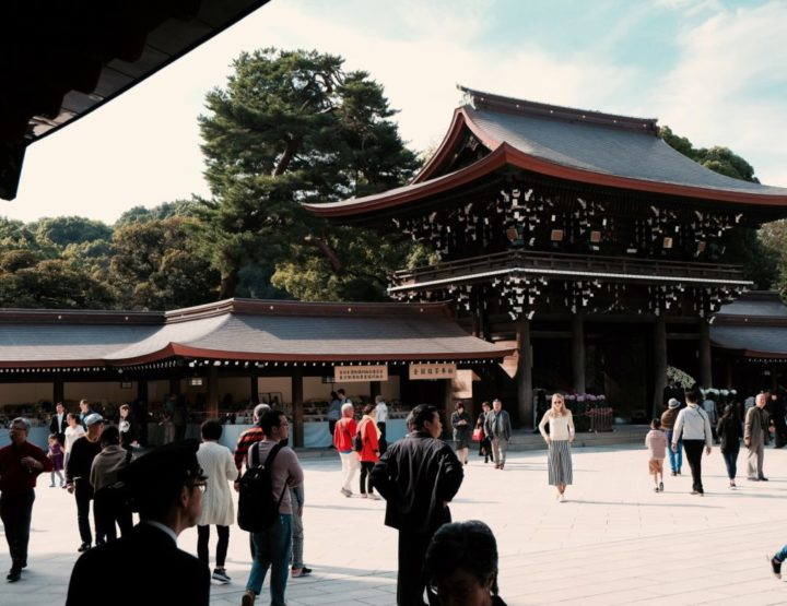 Blog: Tokyo