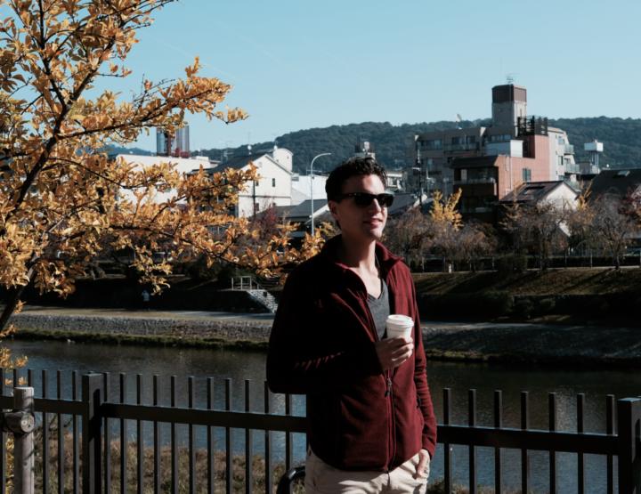 Diary: Kyoto en Fukuoka