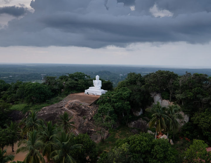 Travel guide Sri Lanka: all you need to know about the ancient city of Anuradhapura